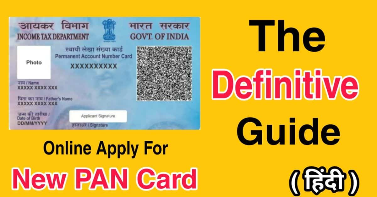 Apply PAN Card